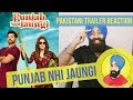 Indian Boy Reacts to Pakistani movie Punjab nhi Jaungi Trailer #74