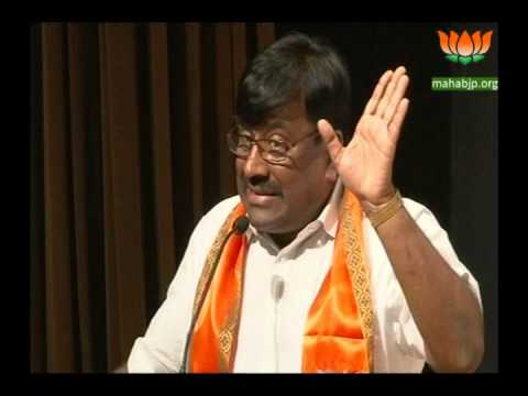 Sudhir Mungantiwar speech at Shanmukhanand hall Mumbai 07 May 2013 during state adhiveshan