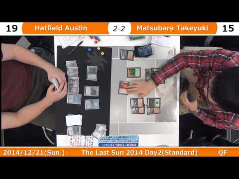 The Last Sun 2014 QF G5 Austin Hatfield(Ascendancy Combo) vs. Matshubara Takeyuki(RG Aggro)