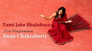 Download Tumi Jake Bhalobaso  |  Iman Chakraborty  | New Video Song 3Gp Mp4