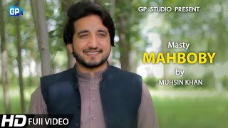 Pashto new songs 2019 - Olasi Sandara | Muhsin Khan | | Pashto Song | Pashto Video Song | 2019 HD