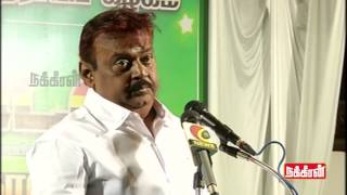 World Laugh at Jayalalitha - Vijayakanth Bold Speech