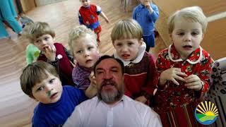 Поддержка детских домов и малоимущих семей