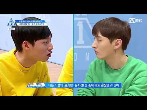 [ENG SUB] Produce 101 Season 2 Ep. 3   2PM - 10 out of 10 group practice