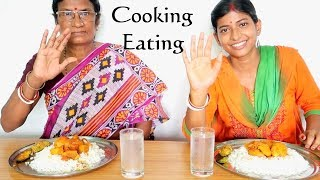 Cooking & Eating - Egg Curry, Potol Posto, Begun Bhaja || Food Ninja