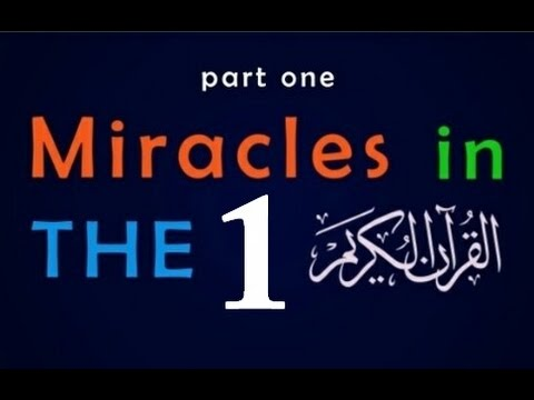 Miracles in the Qur'an | Part 1 | Big Bang | Expansion of the universe || SURF ISLAM