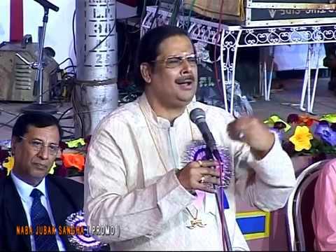 Fatakesto Kali Puja Promotion.vob video