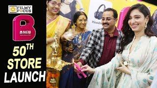 Tamanna Launched B New 50th Store in Vijayanagaram