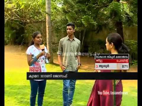 Talk With Director Anjali Menon : Kerala School Kalolsavam 2015 video