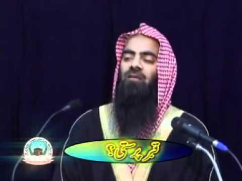 Darbar Sazi Qabar Parasti 14 By Sheikh Tauseef ur Rehman - Shirk...