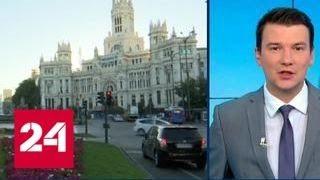 У писателя Алекса Экслера заблокировали счета в Испании - Россия 24