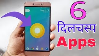 Top 6 Best Apps  for April 2017. You must download