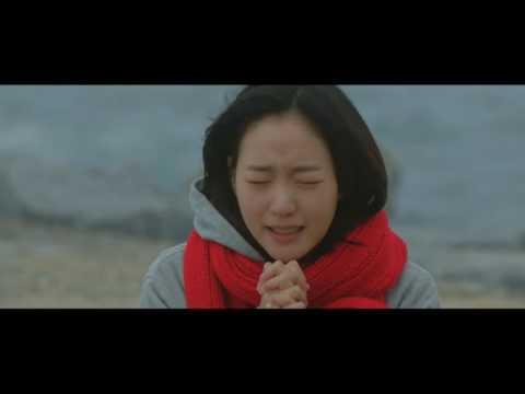 "OST Part 6 ""Goblin"" Sam Kim-Who Are You FMV"