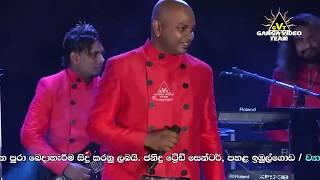 All Right Live Musical Shows Danayyawatta 2018