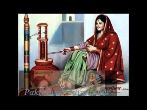 Essay Indian Culture