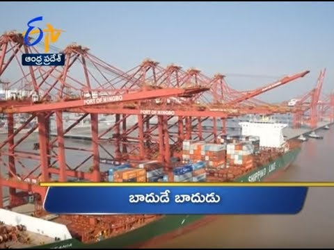 Andhra Pradesh | 19th September 2018 | Ghantaravam 10 AM News Headlines