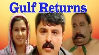 Hero - Gulf Returns 2011: Full Length Malayalam Movie