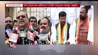 PCC Chief Uttam Kumar Reddy Inspects Arrangements Of Rajiv Sadbhavana Yatra