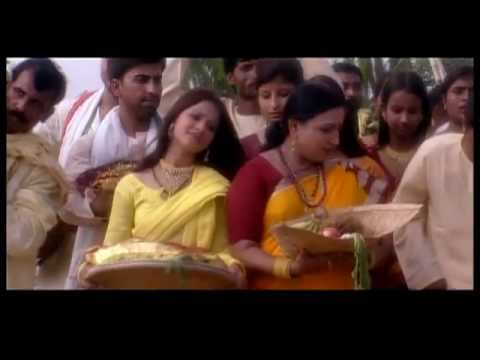 Chhoti Muti Hamri [full Song] Hey Chhath Maiya video