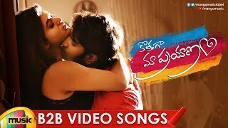 Kothaga Maa Prayanam Movie Back 2 Back Video Songs