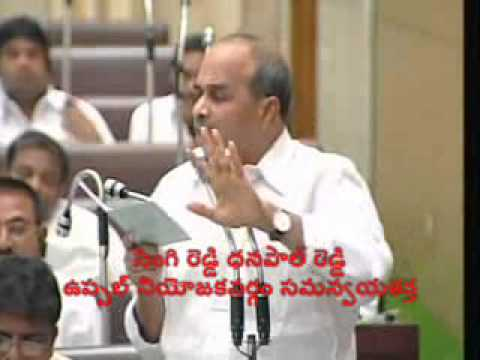 Best Speech of  YSR