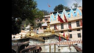 Jwalamukhi Temple.. a virtual tour!