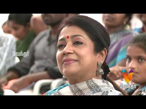 Ithu Unga Medai | (12/06/2016) | [Epi -52] | Vendhar Tv