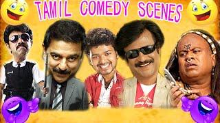 Tamil Comedy Scenes || Vadivelu || Vivek || Senthil Goundamani