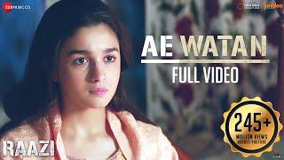 Ae Watan Full Audio Raazi Alia Bhatt Sunidhi Chauhan Shankar Ehsaan Loy Gulzar