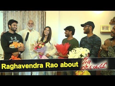 Raghavendra Rao Byte about Nannu Dochukunduvate | Sudheer Babu | Nabha Natesh