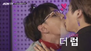 [ENG SUB] iKON TV EP.1 FUNNY MOMENTS