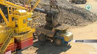 АЛРОСА начала трудоустройство работников рубника «Мир»