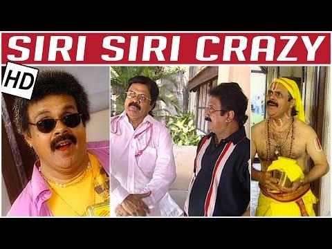 Non Stop Nakkal   Crazy Mohan Team   Siri Siri Crazy   Comedy Tv Serials   Full Episodes