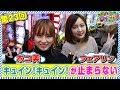 踊る!海ポコリン#23(大海4/大海SP)ポコ美/フェアリン