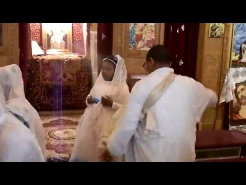 Ethiopian Orthodox Church 2008/2016 YeGetachin YeMedhanitachin YeTinsaie Beal (Winnipeg, Canada) #3