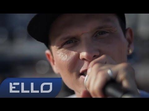Смотреть клип Zammer ft. Yellow Socks - Небо