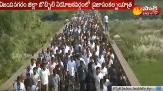 జనసంద్రమైన వేగావతి బ్రిడ్జ్ || వైఎస్ జగన్ వెంట అడుగులు వేసిన వేలాది మంది ప్రజలు
