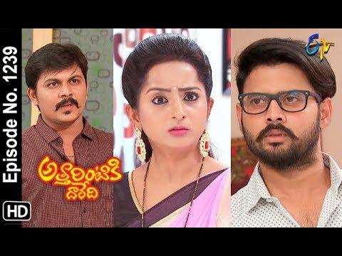 Attarintiki Daredi | 24th October 2018 | Full Episode No 1239 | ETV Telugu