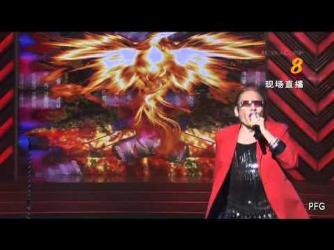 高淩風 《燃燒吧!火鳥》繽紛萬千在升菘 2012-05-19