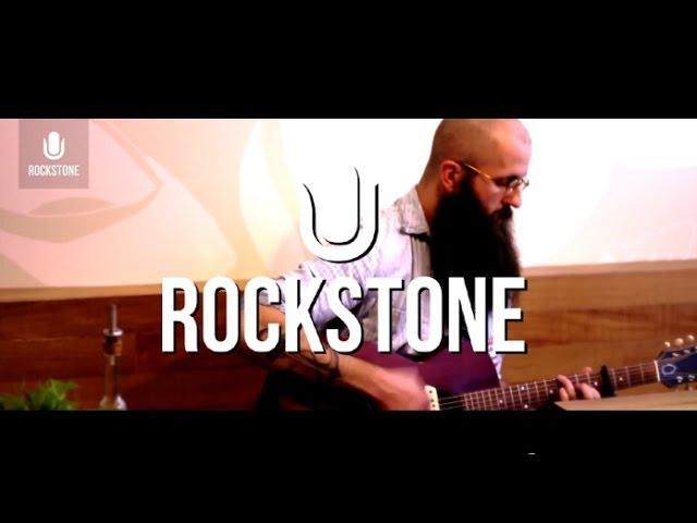 William Fitzsimmons - Fortune  Rockstone Sessions