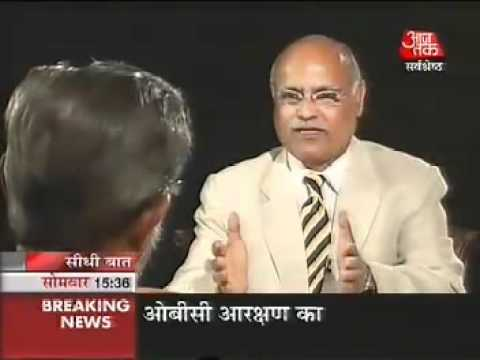 Balasaheb Thakre Interview On Aaj Tak video