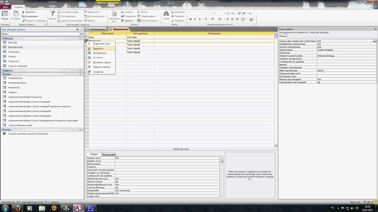 Настройка полей страницы в Word - Word - Microsoft Office Support 64