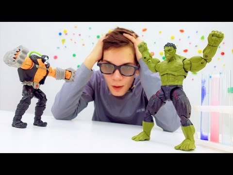 Супергерои: видео с игрушками. Как избавиться от сверхспособностей? Фабрика Героев.