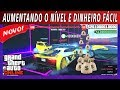 GTA 5 ONLINE - Rockstar ajudando os pobres a ficar RICO e aumentar o NÍVEL mp3 indir