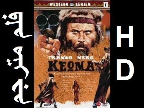 اجمل افلام كاوبوي كيوما كامل مترجم •HD• thumbnail
