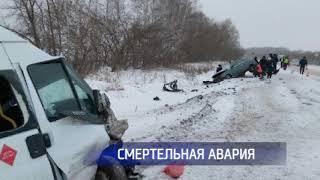 На трассе Бугуруслан-Самара столкнулись «Приора» и микроавтобус «Ford»