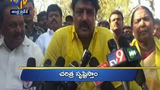 12 Noon | Ghantaravam | News Headlines | 22nd March 2019 | ETV Andhra Pradesh