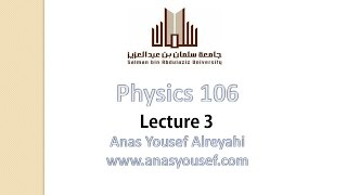 Physics 106 , lecture 3, nuclear physics