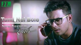 Tumi Nei Bole - Siam Ahmed | Latest Song 2016 | By Imran | Siam Ahmed returns