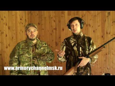 Какое ружье взять? Тест турецких и российских ружей на кучность и резкость боя, пулей и дробью ✌